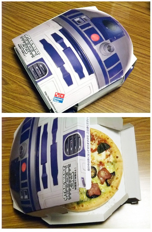 r2d2-dominos-pizza