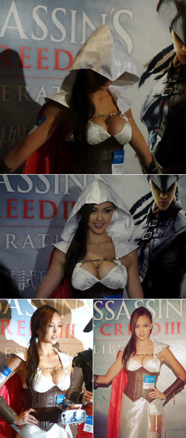 cosplay-ac
