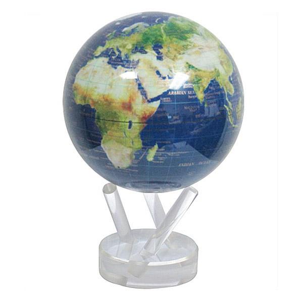 Globe Terrestre Qui Tourne Tout Seul Geek Idee Deco