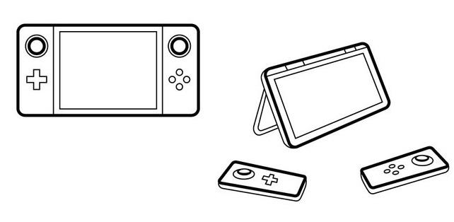 Visuel Nintendo NX