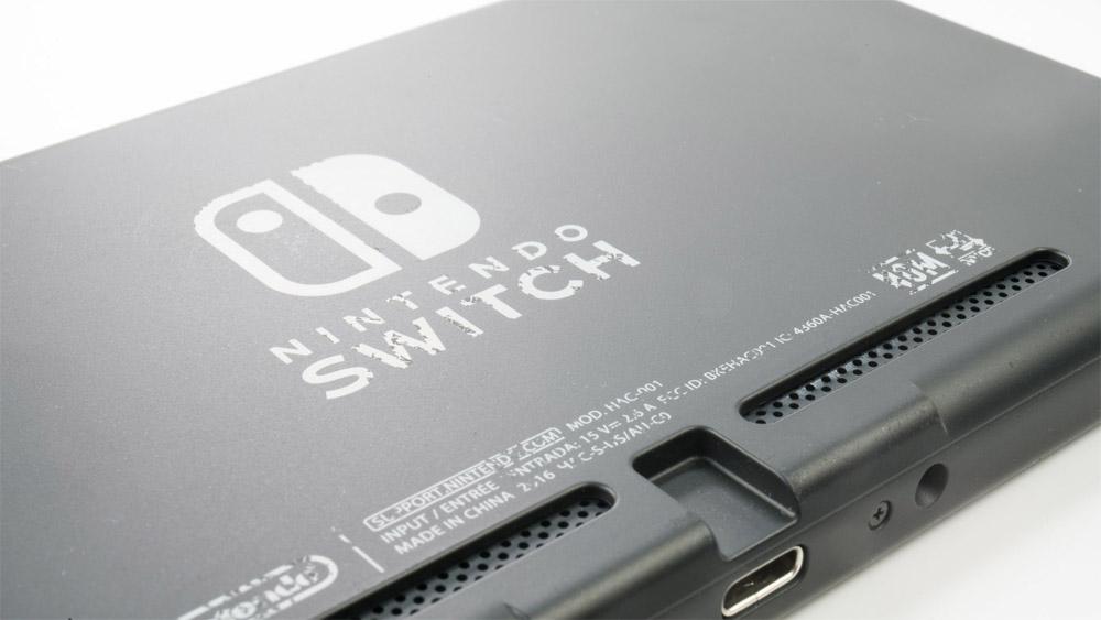 Comment customiser sa Nintendo Switch ?